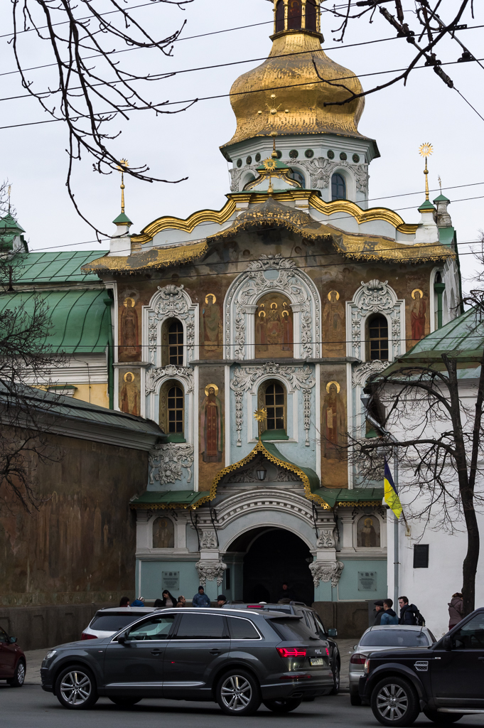 Main entrance to Kyiv-Pecherska Lavra