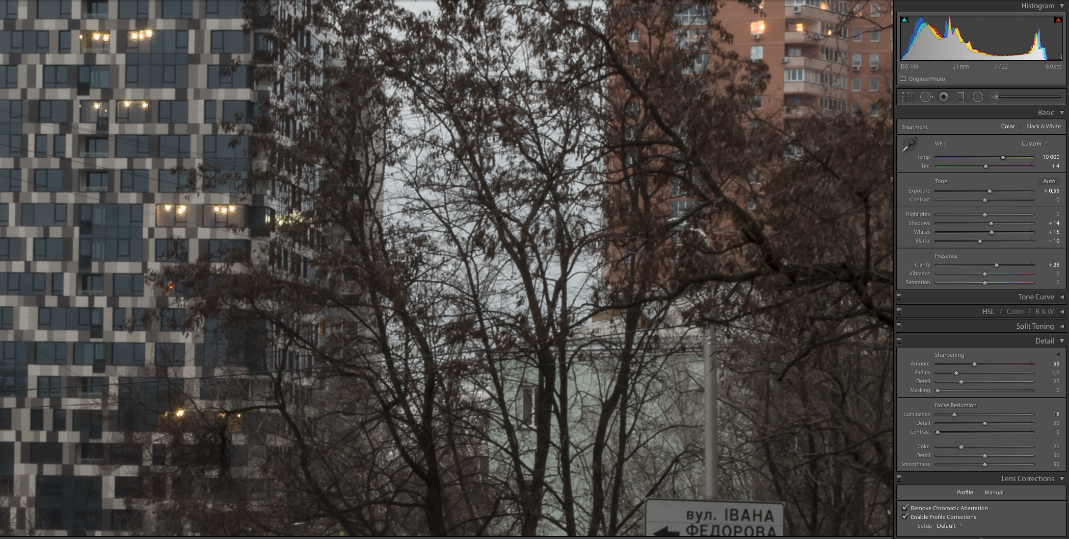 Завод электроламп город смотреть онлайн